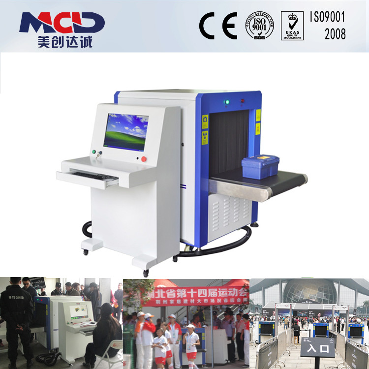 MCD-6550 Real Time X-Ray luggage Scanner Low Noise Ultra High Scan Speed baggage scanner