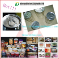 DY-GT4A2 Caddy cans sealer/ Metal Jar sealing machine