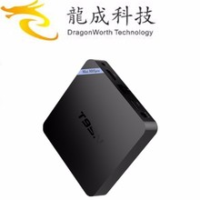 with game console digital tv receiver set top box T95N MINI M8S PRO S905 2G 16G Quad core android 5.1 tv box Kodi16.0
