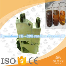 Cheap Price Oil Cleaning Equipment Cooking Oil Filter Machine