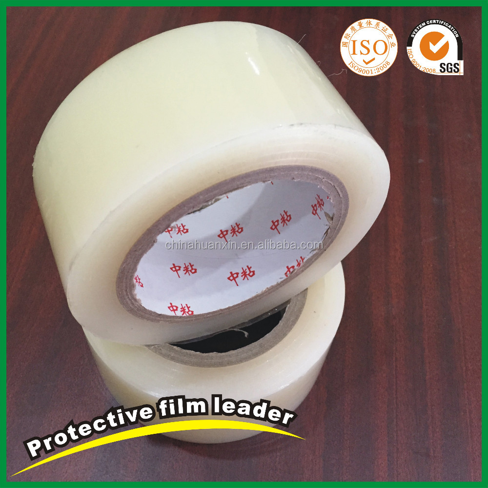 HX-0130 PE car paint protective film protection film adhesive tape for car paint