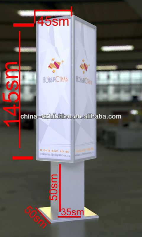 Promotion! high quality metal light box / letter holder with bar signs