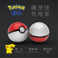 2016 hot selling Pokemon Go power bank 12000mah Pokemon Power Ball