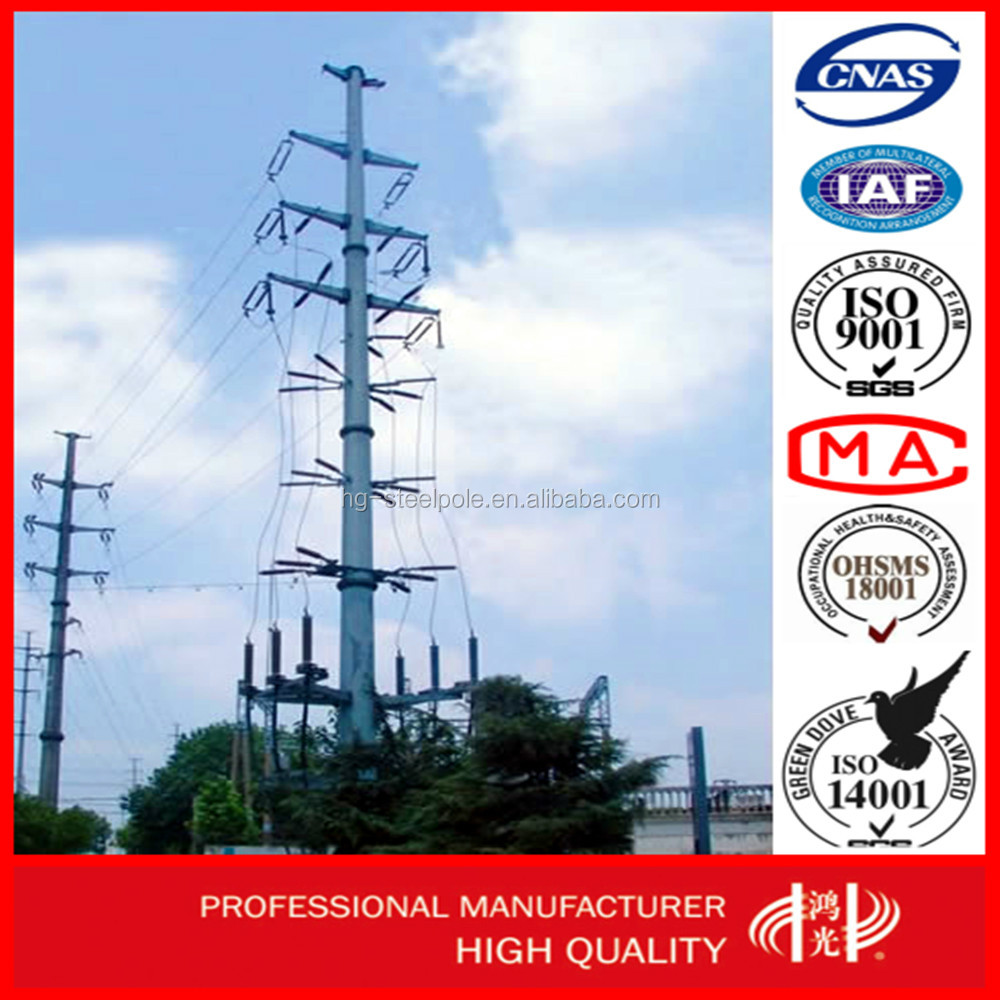 11KV Electric Aluminum Utility Poles with Hot dip Galvanized