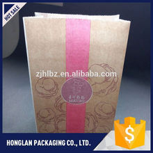 Main product special design dry food packaging kraft paper bag wholesale price