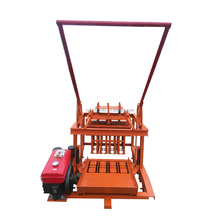 QMY4-45 Pallet Free egg laying block making machine suppliers in south africa, portable concrete block making machine