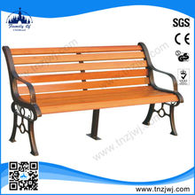 2015 Commercial outdoor furniture durable wooden garden bench