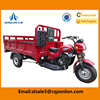 300cc Water Cooling Electric Three Wheel Motorcycle Motorized Tricycle