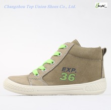 Breathable fancy classic smart superior quality hot sales light green suede sneakers PU injection leather kids shoes