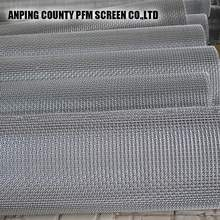 Carbon White Steel The Crimped Hcrimped Wire Mesh For Vibrating Screens
