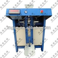 high efficiency dry mortar vertical packing machine Made in China