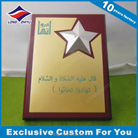 Cheap Top Selling Arabic Wooden Plaque