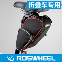 High Quality roswheel Saddle Pouch Rear Seat Bicycle saddle Bag Waterproof 13890-7 bike saddle bag