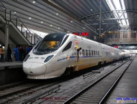 high speed railway project of liquid waterproofing materials