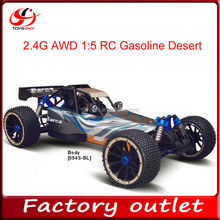 2.4G AWD 1:5 large Scale Gasoline RC Desert Bajar HSP gas beach buggy