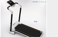 Running machine vibration foot exercise machine
