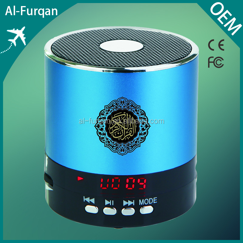 muslim prayer counter digital quran mp3 player holy al quran speaker free download hindi video song