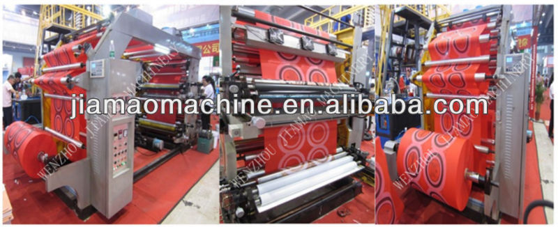 flexo ink 4 Color Flexographic non-woven fabric Printing Machine