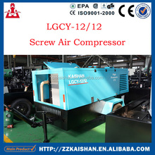 LGCY-12/12 12bar Diesel Driven Portable Screw air Compressor for Mining