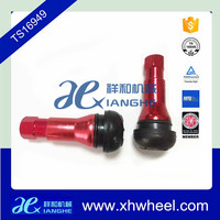 Hot Sale natural rubber Aluminium Car Tire Valve