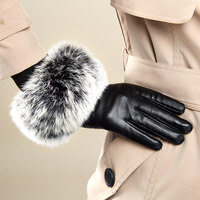 Ladies Luxury Real Sheepskin Leather With