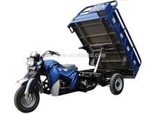 chinese water cooled engine 3 wheel motorcycle cargo