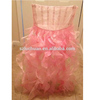 Party Hot Sale Pink Organza Half