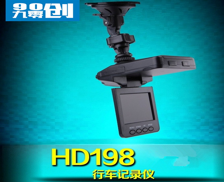 "shenzhen factory outlet cheapest price6.5usd/pcs car CCTV camera HD 198DVR portable DVR with 2.5"" TFT LCD sreen"
