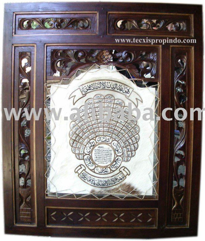 Leather framed calligraphy carved antique Rono
