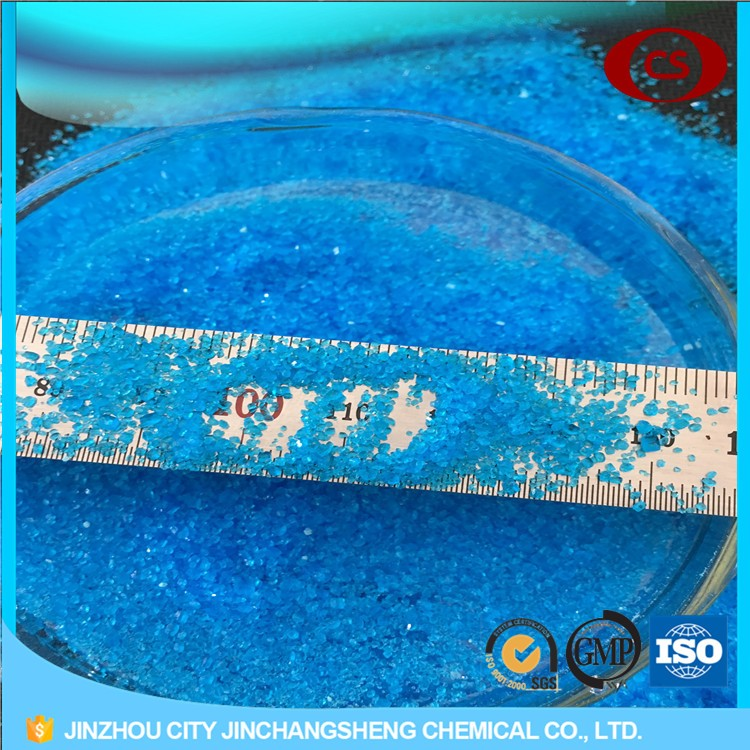 cuso4 animal feed 98% blue color of copper sulfate