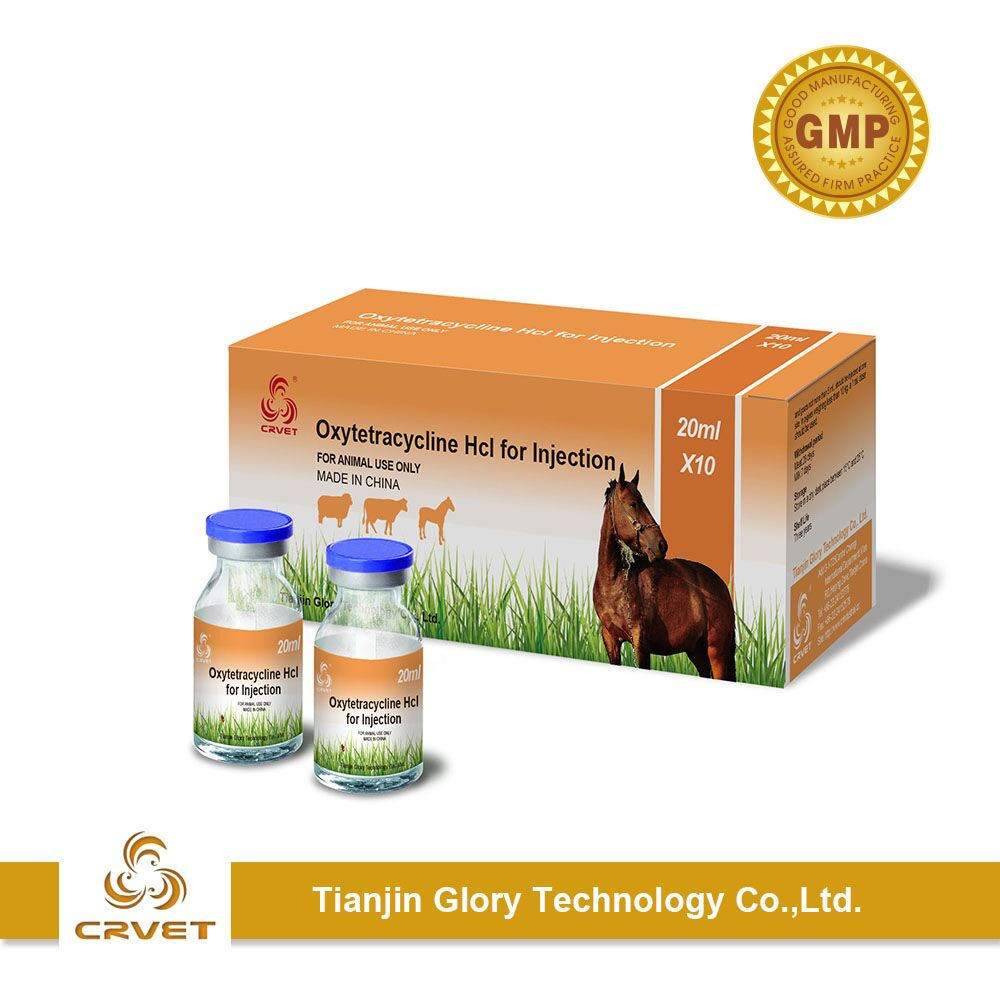 GMP approved Oxytetracycline Hcl powder for injection for cattle/fowl/pig/pets