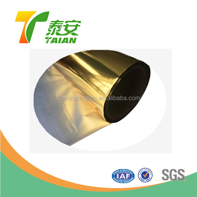 Glossy Multi-colors heat printing gold coated metalized pet thermal laminating film roll