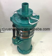 High Quality Qy Latest Water Pump Oil Filled Electric Motor