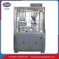 China manufacture useful aspirin capsule filling machine