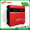 Must-Solar Best Solar System Solution PV Inverter Kit Compact Size 700W Isolated and Non-Isolated PV Solar Inverter