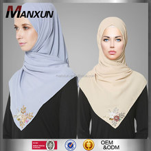 2017 New Muslim Accessories Islamic Scarf Hijab Collections Bead Flowery Series Long Shawl For Women