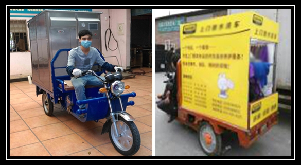 OEM Mobile Steam Car Washer