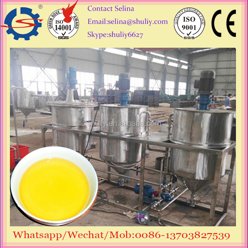 2016 new product edible palm oil refined bleached machinery for vegetable cooking Oil