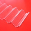 /product-gs/high-light-transmission-polycarbonate-corruagted-sheet-wave-sheet-60486272211.html