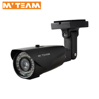 wholesale 1080P sony chipset professional full hd video night vision house security camera system with CE FCC RoHS certificate