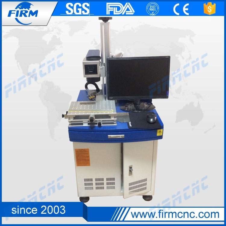 laser marking machine price