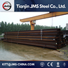 high ipe beam steel profile / h support beam / astm wide flange steel