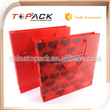 Professional OEM/ODM Factory Supply Excellent Quality small colored paper bags with handles 2016