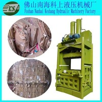 YJ-150 Waste paper and carton bale press machine