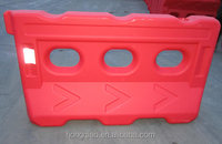 1500mm plastic road traffic safety water filled traffic barriers go kart barrier
