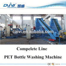 PET bottel plastic washing machine 300-2000kg/h