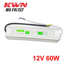 Waterproof Type 12v 60w Constant Voltage Led Driver for Outdoor Application