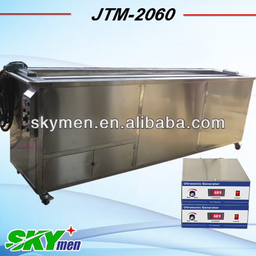 curtain ultrasonic cleaning machine with rinsing tank