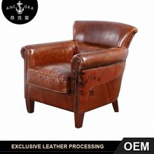 Antique furniture leather low back leisure chair K671