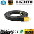 High speed 18Gbps 2.0 flat hdmi cable 4K 3D 1.8m -20m